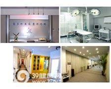 北京爱多邦医疗美容整形医院logo