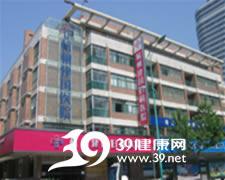 杭州建国医院logo
