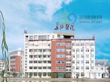安徽长征微创外科医院logo