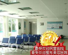 深圳曙光医院logo