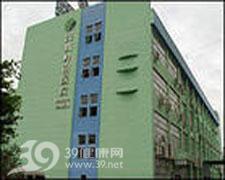 深圳岭南医院logo