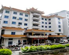 广宁县中医院logo