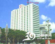 湛江市中心人民医院logo