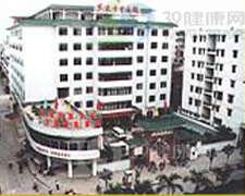 罗定市中医院logo