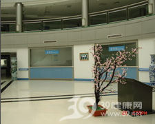 重庆市万州长江医院logo