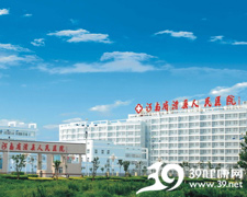 滑县人民医院logo