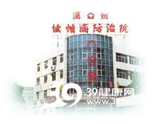 深圳市慢性病防治中心logo