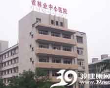 四川省林业中心医院logo