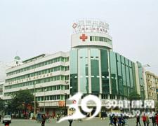 双流县中医院logo