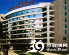 成都市第九人民医院logo