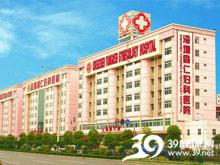 深圳同仁妇科医院logo