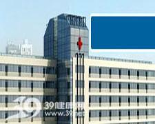河北石家庄平安医院logo