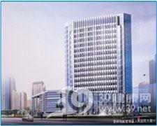 常州市戚墅堰区人民医院logo
