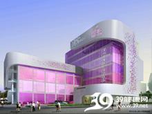 深圳美莱医疗美容医院logo