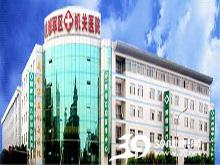 成都军区机关医院logo
