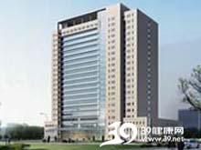 解放军第一五三医院(东区)logo