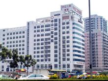 中山大学孙逸仙纪念医院(南院)logo