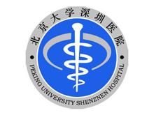 北京大学深圳医院logo