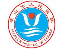 乐山市人民医院logo