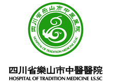 乐山市中医院logo