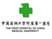 中国医科大学附属第一医院logo