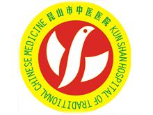 昆山市中医院logo