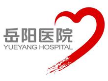 上海中医药大学附属岳阳中西医结合医院logo