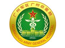 广州军区广州总医院logo