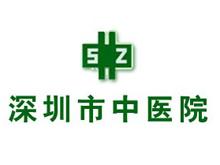 深圳市中医院logo