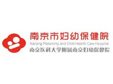 南京市妇幼保健院logo