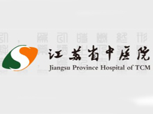 江苏省中医院logo