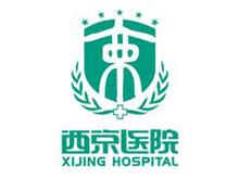 第四军医大学西京医院logo