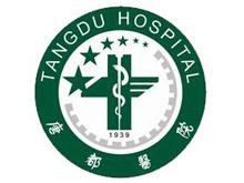 第四军医大学唐都医院logo