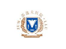 浙江大学医学院附属邵逸夫医院logo