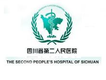 四川省肿瘤医院logo