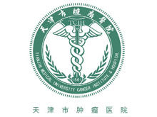 天津市肿瘤医院logo