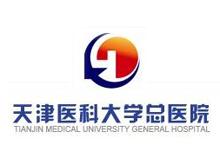 天津医科大学总医院logo