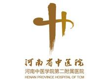 河南省中医院logo