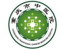 重庆市中医院logo