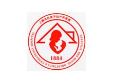复旦大学附属妇产科医院logo