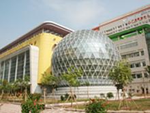 广州市妇女儿童医疗中心logo