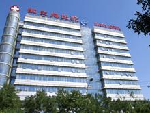 中国医科大学航空总医院logo