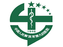 中国人民解放军第九四医院logo