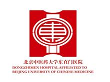 北京中医药大学东直门医院logo