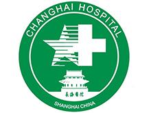 第二军医大学附属长海医院logo