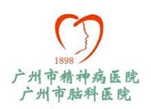 广州市脑科医院logo