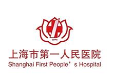 上海市第一人民医院logo