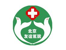 首都医科大学附属北京友谊医院logo