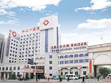 中国人民解放军第四二一医院logo