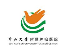 中山大学附属肿瘤医院logo